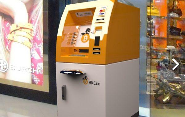 Reguladores financeiros de Nova York concedem BitLicense ao operador de Bitcoin ATM