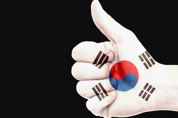 Maior banco da Coreia do Sul vai lançar serviço de custódia de criptomoedas