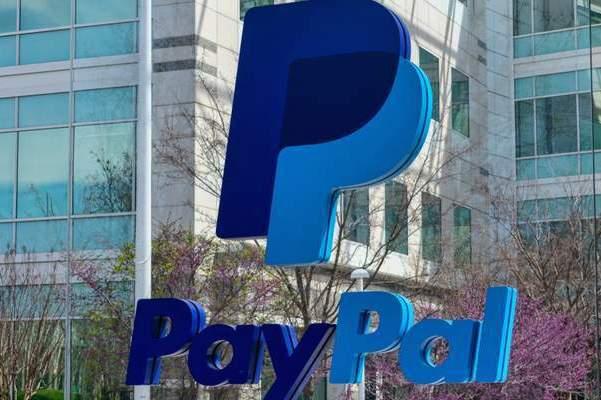 PayPal anuncia suporte para Bitcoin e pagamentos com criptomoedas
